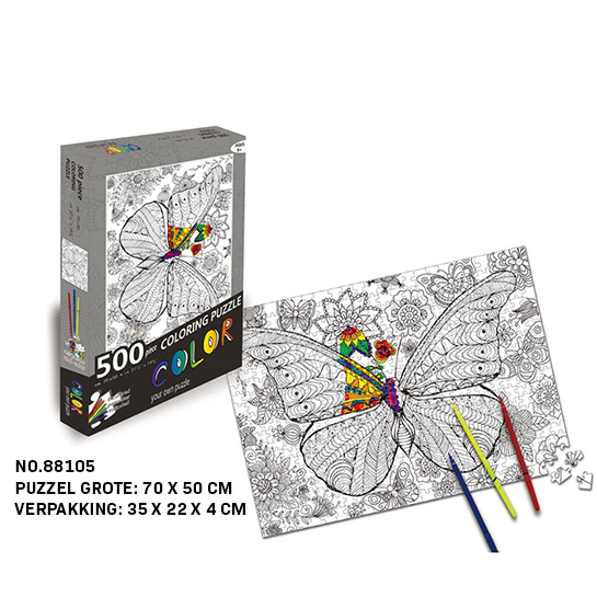 500 Pieces Jigsaws Picture Puzzles 1